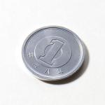 どれが本当の1円玉だと思いますか?