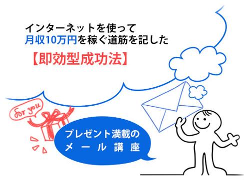 image-yuudouga
