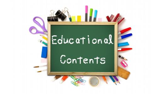 教育用コンテンツ