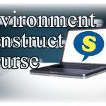 環境構築講座