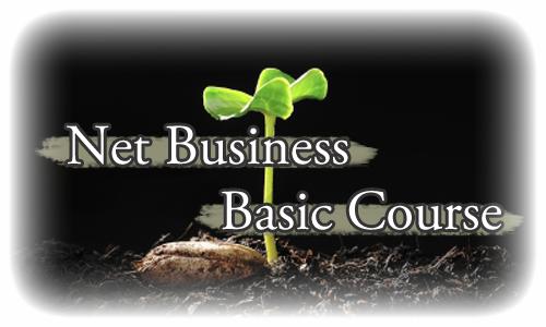 basic-course