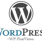 記事の閲覧数を表示するプラグイン-WP-PostViews-