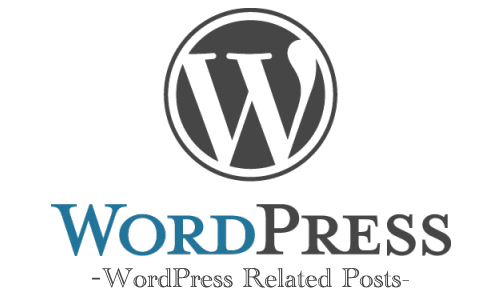 WordPress-Related-Posts