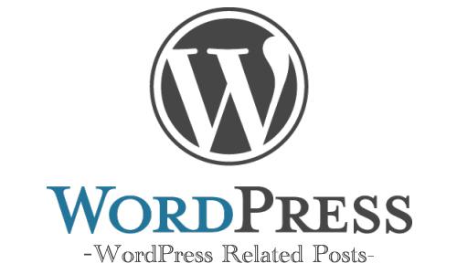 WordPress-Related-Posts