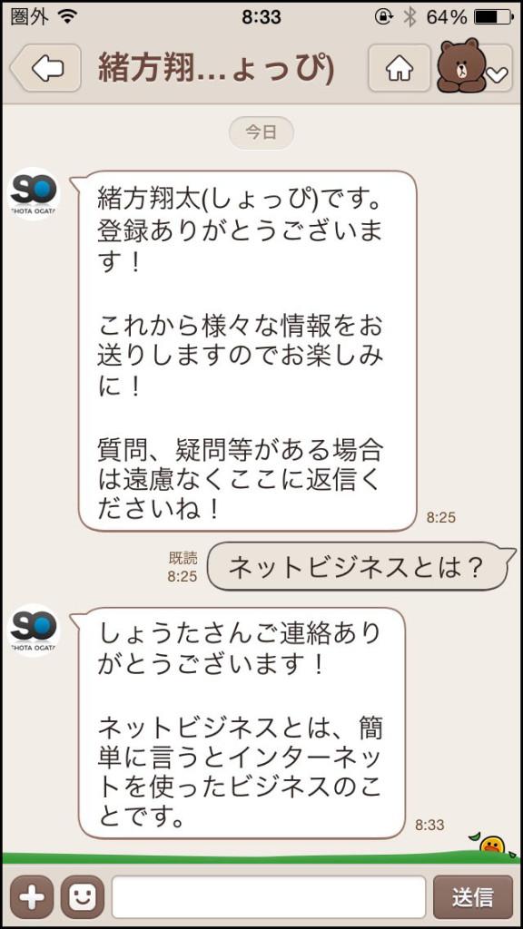 1_0011_33