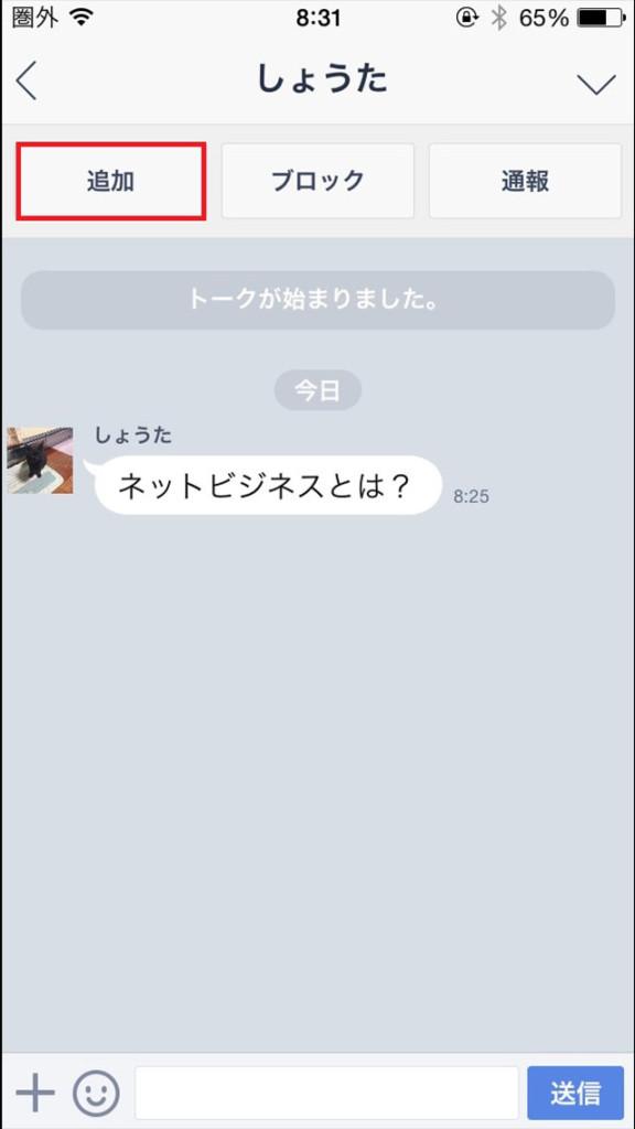 1_0014_30