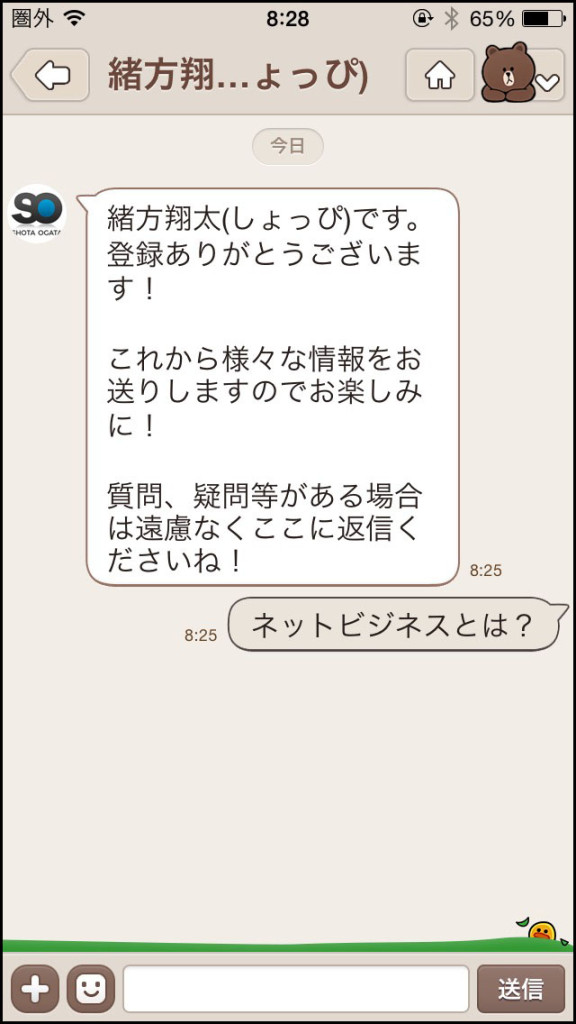 1_0017_27