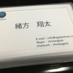 ネットビジネス向け名刺を名刺を激安名刺.comで印刷しましたー!